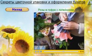 букет роз с лилейником альстромерией